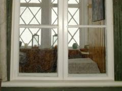 Ikkuna Kuistille